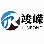 上海单位寻一级房建不考不带半年
